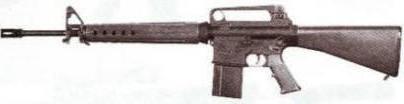 рис. 1. Винтовка AR-10B