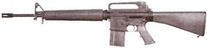 рис. 2. Винтовка AR-10A2