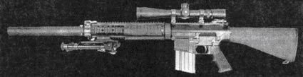 Снайперская винтовка Мк11 мод.0