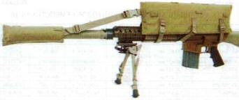 Походный чехол для оптического прицела и дульного среза ствола винтовки XM110 SASS