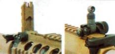 Механические складные прицельные приспособления винтовки XM110 SASS