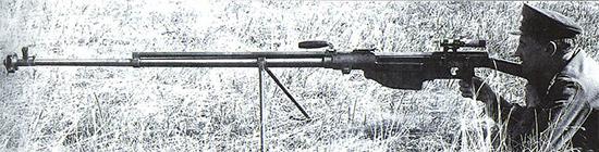 Рис. 19. ПТРС с оптическим прицелом ПУ на стандартном кронштейне Кочетова, 1943 г.