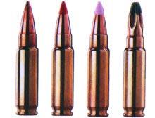 5,7-мм патроны