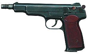 9-мм автоматический бесшумный пистолет АПБ (без ПБС)