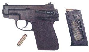 7,62-мм пистолет специальный самозарядный ПСС