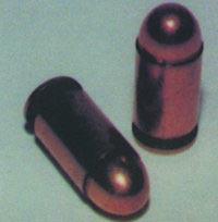 9х18 пистолетные патроны ПМ