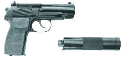 9-мм пистолет бесшумный ПБ с демонтированным ПБС