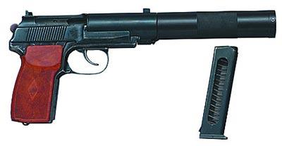 9-мм пистолет бесшумный ПБ