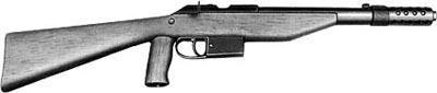 7,92х33 самозарядный карабин для фольксштурма VSK фирмы Hessische Industrie-Werke (HIW). Опытный образец 1944 года