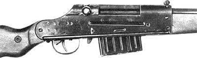 Фрагмент винтовки Volkssturmgewehr VG.2