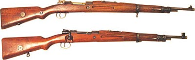 7,92-мм магазинная винтовка Маузер G.24(t); 7,92-мм магазинная винтовка Маузер G.33/40