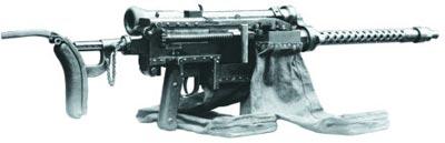 7,7-мм танковый пулемет «тип 4»