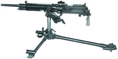 7,7-мм станковый пулемет «тип 92»