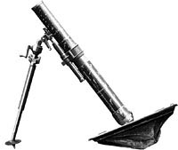 120-мм полковой миномет обр. 1938 года