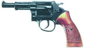 .38 револьвер «GWARD» с длинным стволом