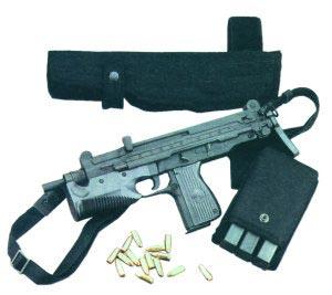 9-мм пистолет-пулемет «Glauberit» wz.98 (РМ-98)