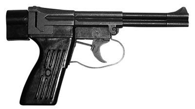 4,5-мм специальный подводный пистолет СПП-1