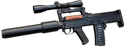 Штурмовой автомат ОЦ-14–4 А-03 с прибором для беззвучно-беспламенной стрельбы расширительного типа и с оптическим прицелом ПО 4х34