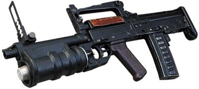 9-мм/40-мм стрелково-гранатометный комплекс ОЦ-14–4 А «Гроза», состоящий из автомата и подствольного гранатомета