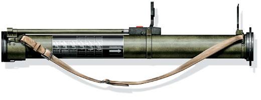 Реактивная противотанковая граната РПГ-26 «аглень», СССР, 1985 г.