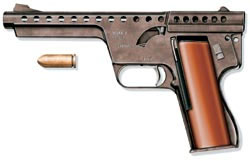 Оружие «жироджет» и 13-мм реактивная «пуля» к нему