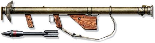 Ручной противотанковый гранатомет многоразового применения М1 «Базука», США, 1942 год