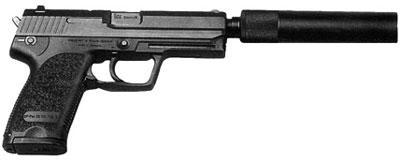 9 мм пистолет Hеckler & Koch P.8 с прибором беззвучно-беспламенной стрельбы