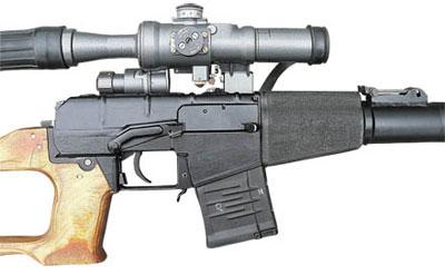 Органы управления снайперской винтовки ВСС