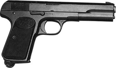 9-мм пистолет Браунинг М.1903. Бельгия