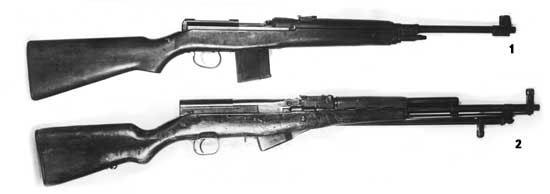 1 - опытный чехословацкий самозарядный карабин; 2 - СКС-45