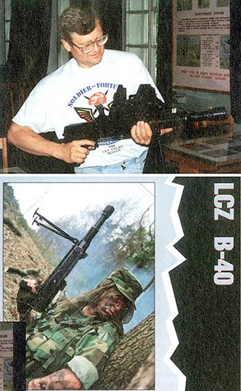 В  руках зам. главного редактора редакции журнала В. Ольшанского тот же  автоматический гранатомет, что изображен на проспекте выставки в Брно.  Образцы-близнецы отличаются лишь названиями. На проспекте указано LCZ  B-40, а на родине в России это оружие называется АГБ-30