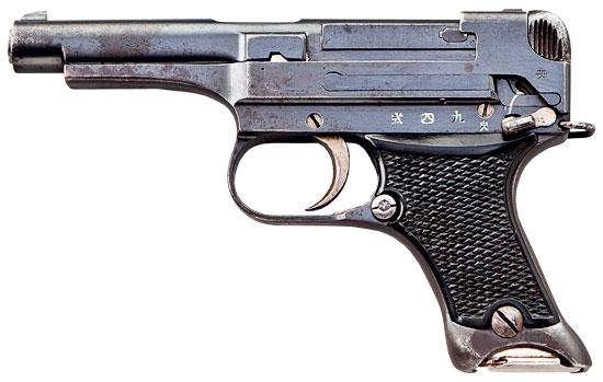 Тип 94