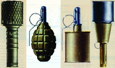 слева - направо Ручная граната Дьяконова РГД-33 Ручная оборонительная граната Ф-1 Ручная наступательная граната РГ-42 Ручная кумулятивная противотанковая граната РПГ-44