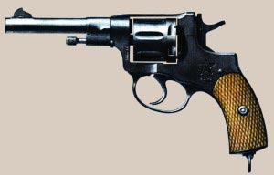 7,62-мм револьвер Наган обр. 1895 г.