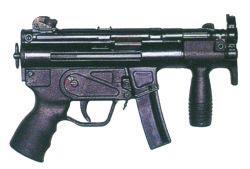 9-мм пистолет-пулемет Heckler & Koch МР.5К, принятый на вооружение ГСГ-9