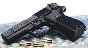 9-мм пистолет Walther P.88 Compact