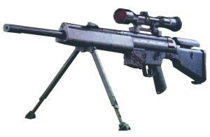 Снайперская винтовка НК МSG.90