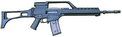 Штурмовая винтовка G.36