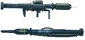 Вверху — РПГ «Бункерфауст». Внизу — РПГ «Панцерфауст»-3Т без модуля многоразового использования