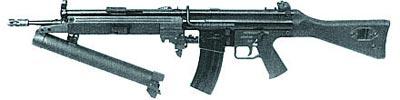 Штурмовая винтовка G.41 с 40-мм подствольным гранатометом НК 79