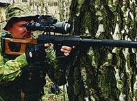 Оружие специальных операций
