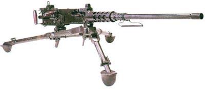 .50 крупнокалиберный пулемет Браунинг М2НВ