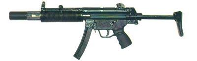 9-мм пистолет-пулемет МР.5SD3