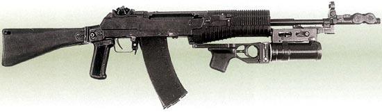 АН-94 с установленным подствольным гранатометом