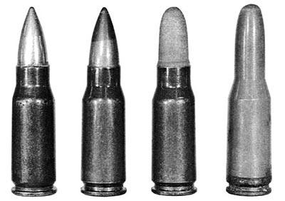 Основные типы 7,92-мм автоматных патронов