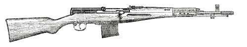 7,62-мм самозарядный карабин Токарева образца 1940 года
