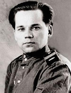 Михаил Тимофеевич Калашников.
