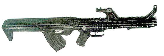 Трехствольный  образец калибра 7,62 мм имеет темп стрельбы 1400 –1800 выстр./мин.  Питание каждого ствола независимое из общего (строенного) магазина