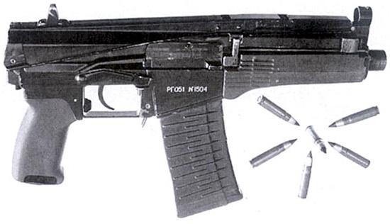 Первый вариант автомата РГ-051