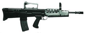 5,56-мм автоматическая штурмовая винтовка L85A1 со съемной рукояткой для переноски (вариант для небоевых частей и подразделений)
